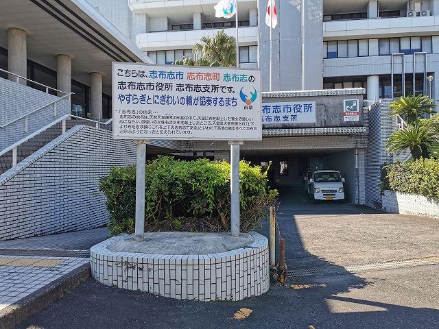 f:id:haruna115:20201001215354j:plain