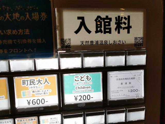 f:id:haruna115:20210107201608j:plain