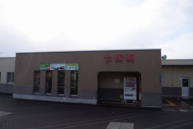 f:id:haruna115:20210107210032j:plain