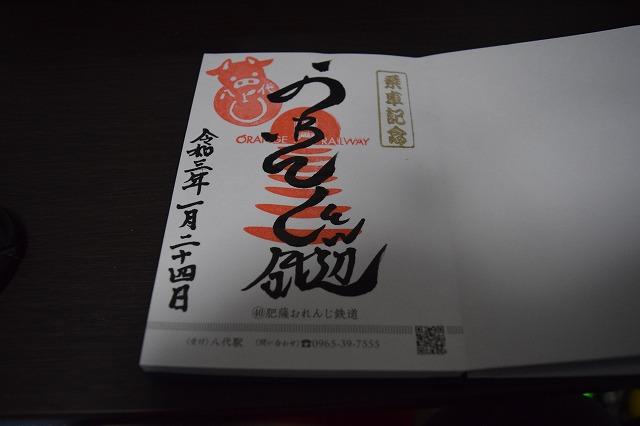 f:id:haruna115:20210301200149j:plain