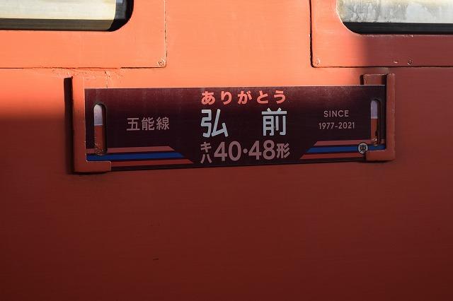 f:id:haruna115:20210311201438j:plain