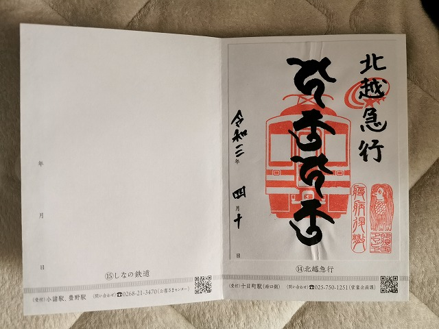 f:id:haruna115:20210426210119j:plain