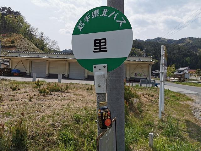 f:id:haruna115:20210513201256j:plain