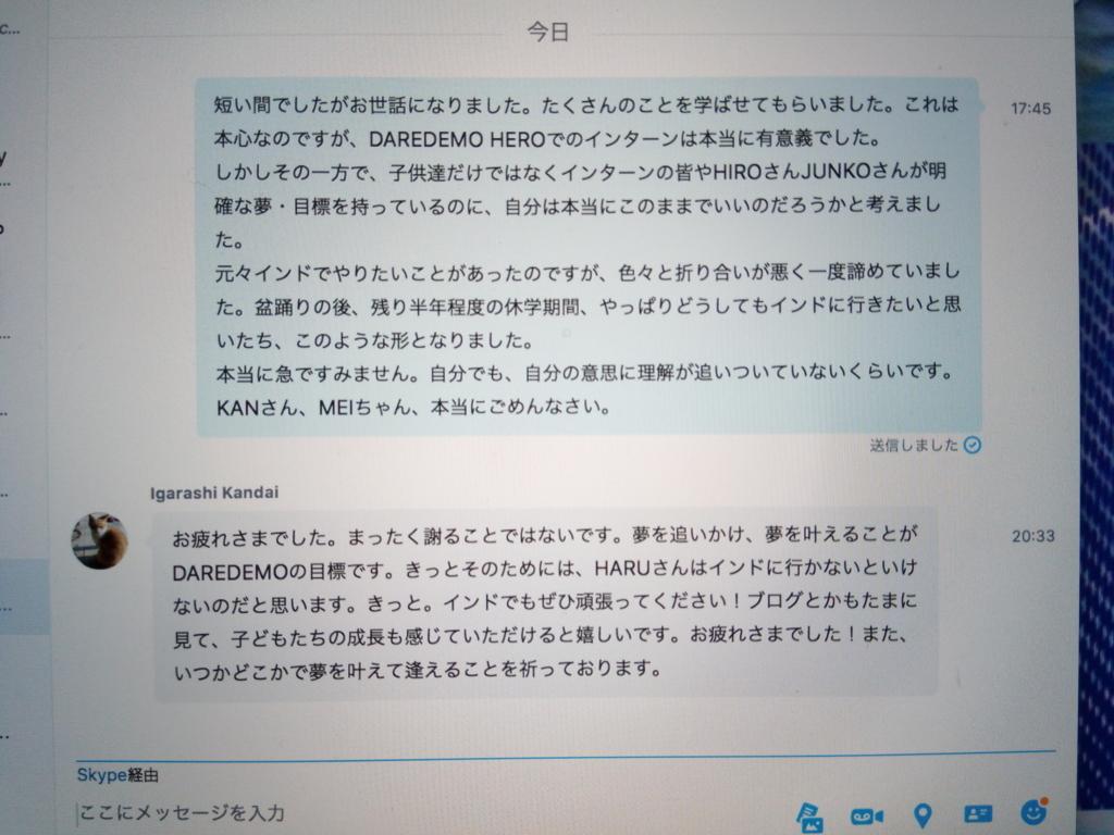 f:id:haruna1222:20170605223921j:plain