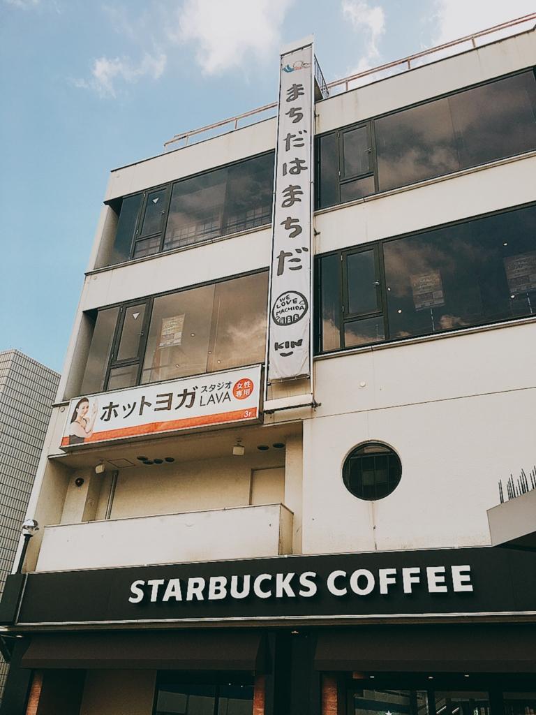 f:id:haruna26:20160910163957j:plain