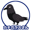 f:id:haruna26:20171224003252j:plain