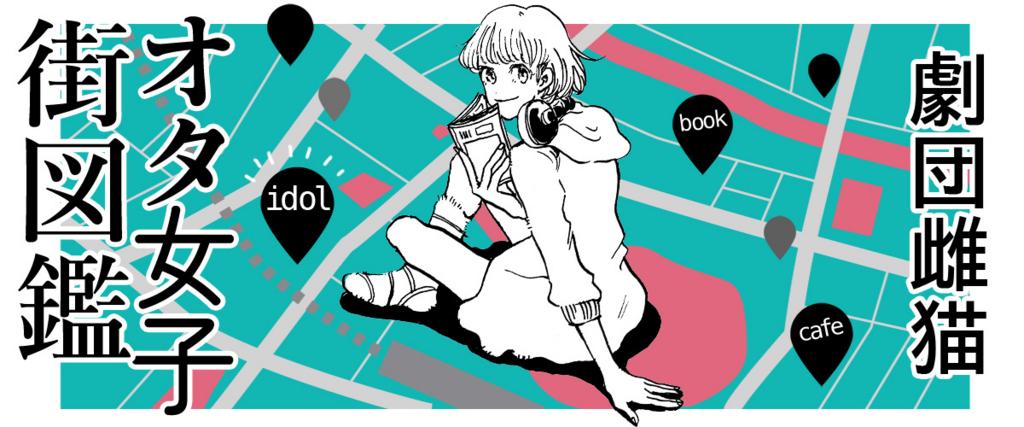 f:id:haruna26:20171228013925j:plain