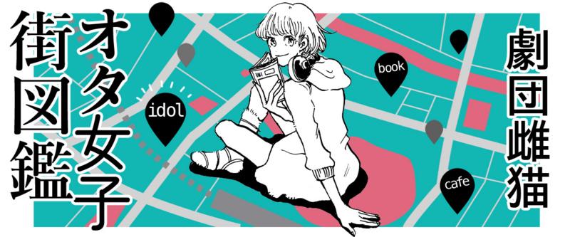 f:id:haruna26:20171228013926j:plain