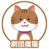 f:id:haruna26:20180425124815j:plain
