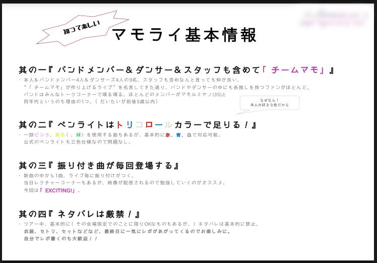 f:id:haruna26:20180621144221j:plain