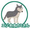 f:id:haruna26:20180621163918j:plain
