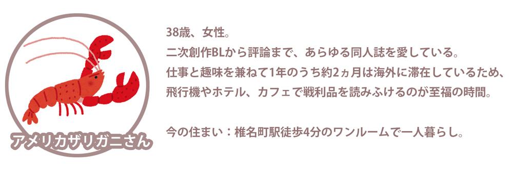 f:id:haruna26:20181126095526j:plain