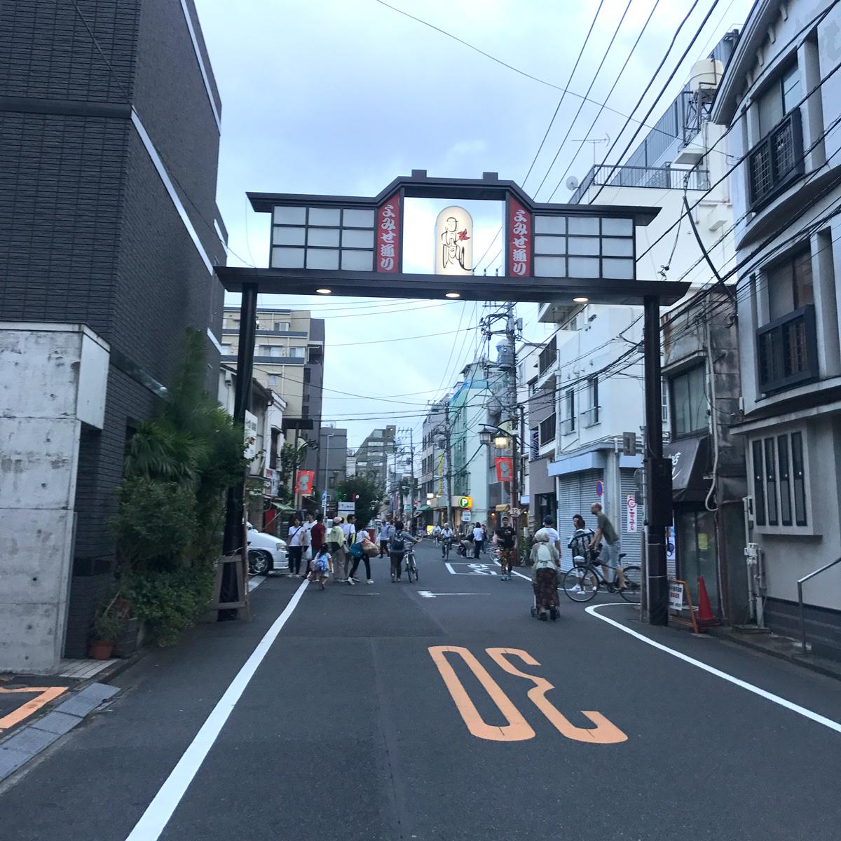 f:id:haruna26:20190820162744j:plain