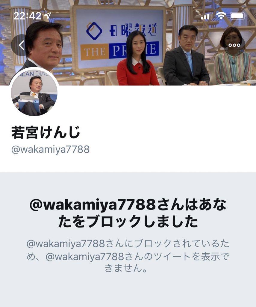 f:id:haruna26:20200512224336j:plain