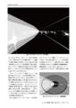東方化学会誌 vol.4 本文サンプル3