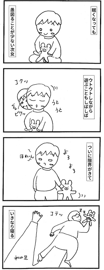 f:id:harunatsukosodateenikki:20200427041322j:image