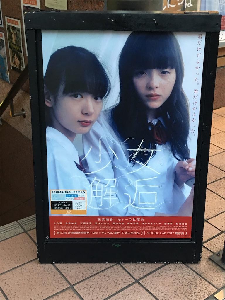 f:id:harunoame_11:20181203135019j:image