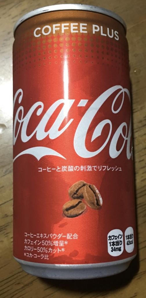 f:id:harunobuta:20170914225444j:plain