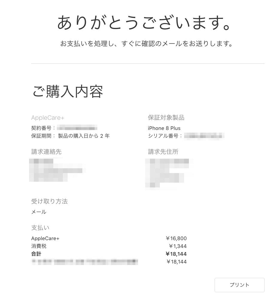f:id:harunobuta:20171102223445j:plain