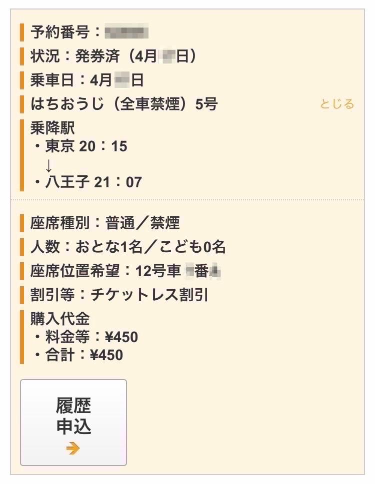 f:id:harunobuta:20190428133033p:plain