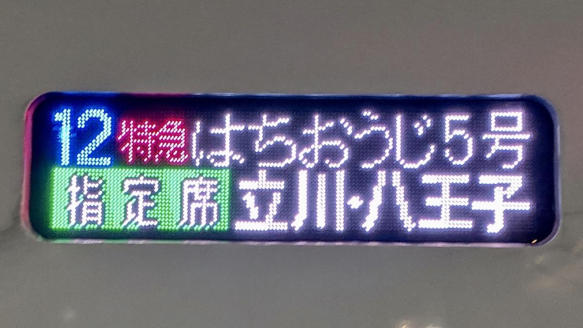 f:id:harunobuta:20190428141827j:plain