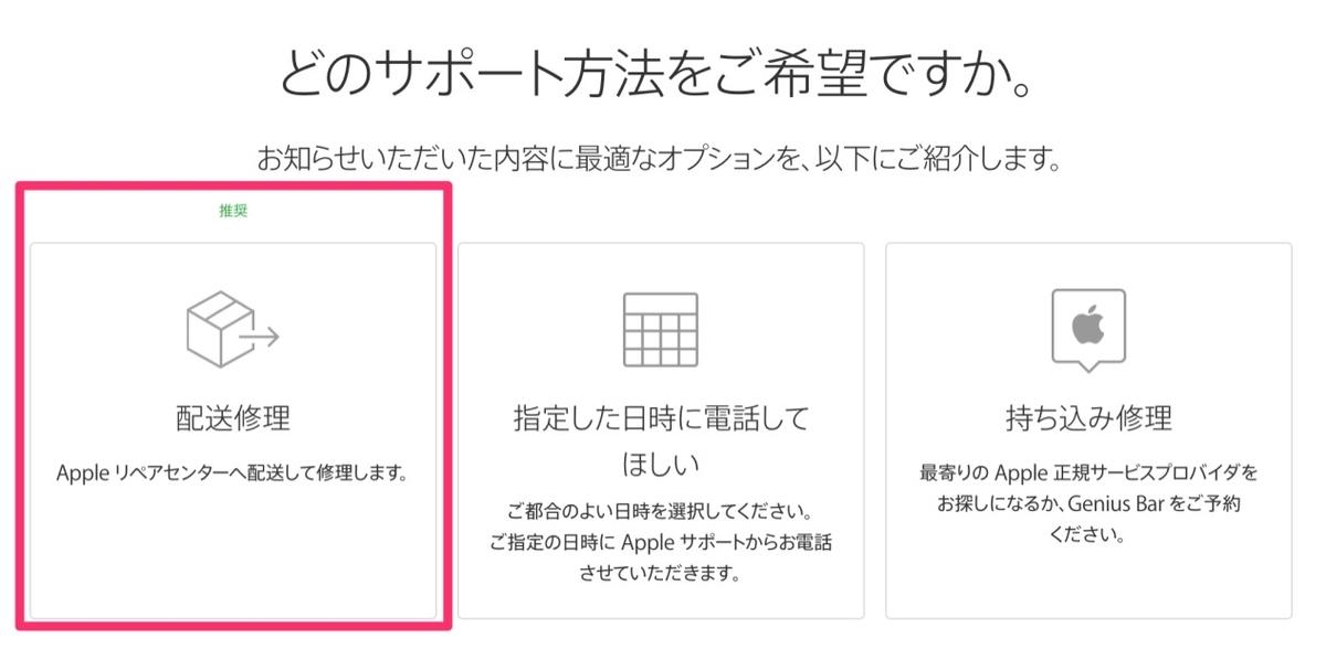 f:id:harunobuta:20190516080851j:plain