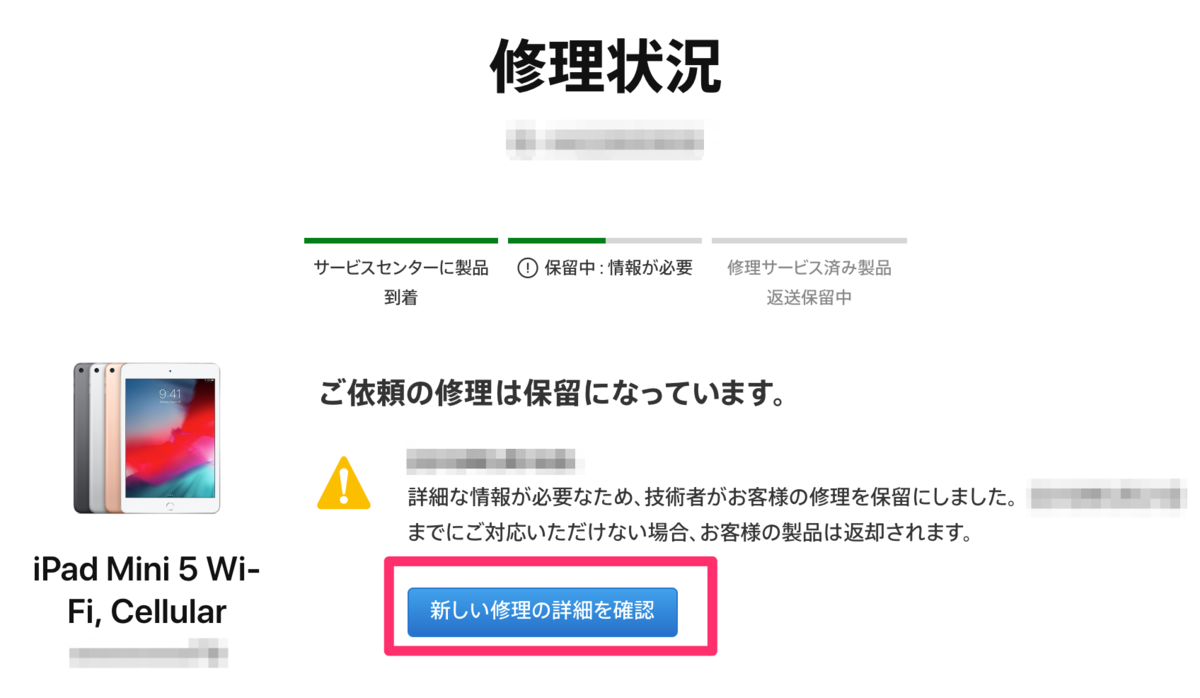 f:id:harunobuta:20190516172717p:plain
