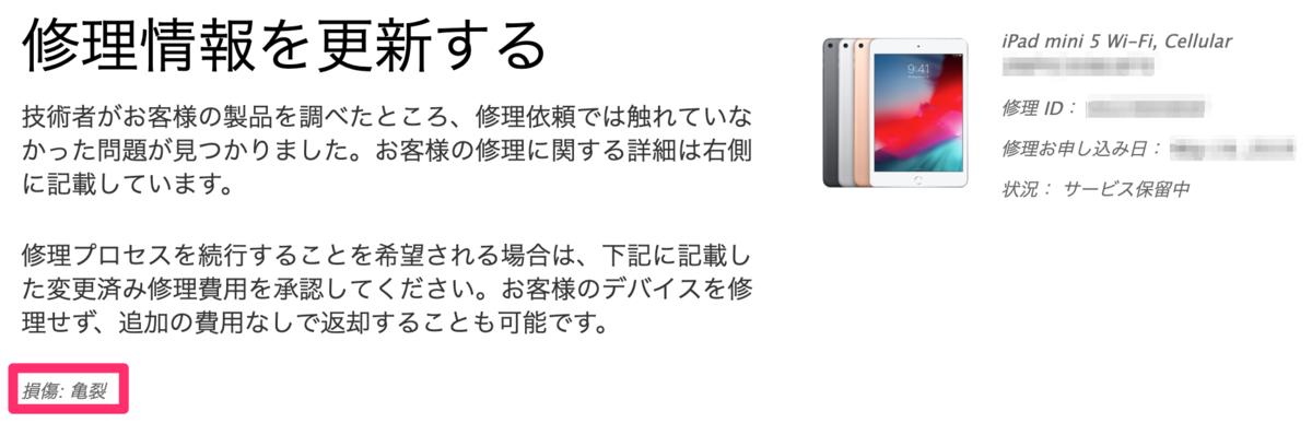 f:id:harunobuta:20190516172944p:plain