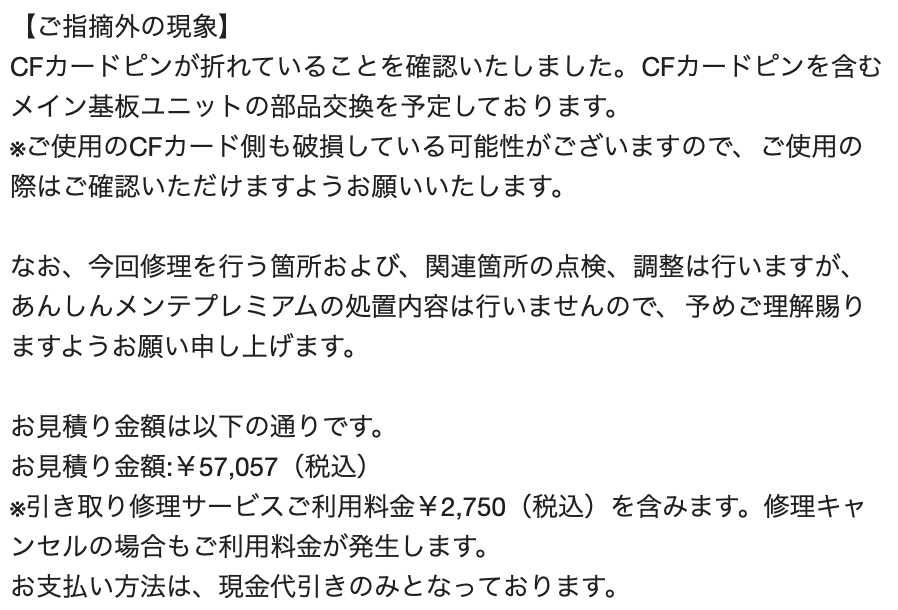 f:id:harunobuta:20191123153300p:plain
