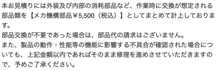 f:id:harunobuta:20191123155548p:plain