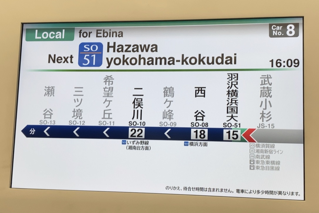 f:id:harunobuta:20191201230634j:plain