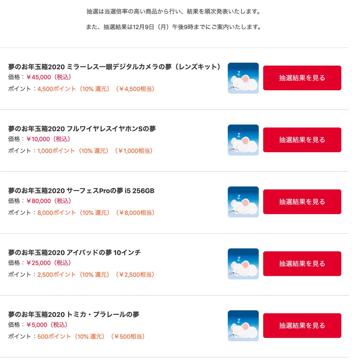 f:id:harunobuta:20191209124452p:plain
