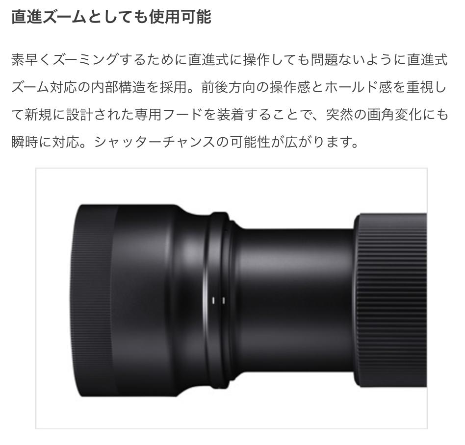 f:id:harunobuta:20200112101955p:plain