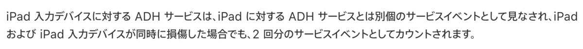 f:id:harunobuta:20200322093344p:plain