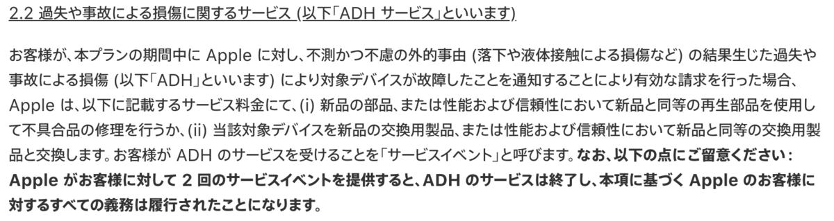 f:id:harunobuta:20200322094012p:plain