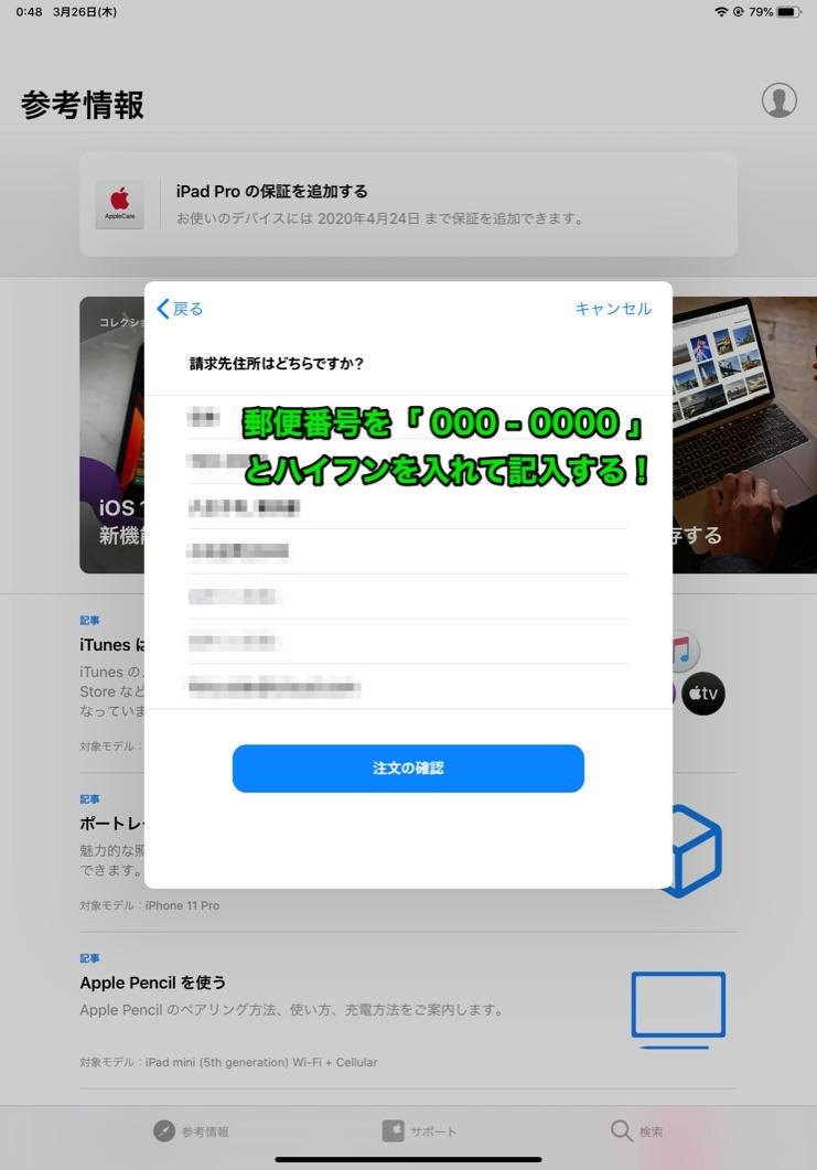 f:id:harunobuta:20200328202835j:plain