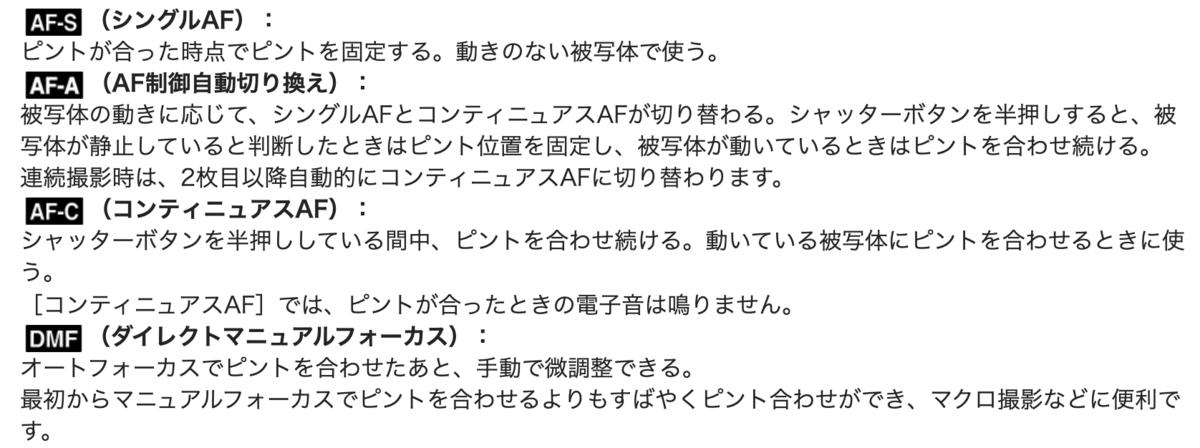 f:id:harunobuta:20200406000124p:plain