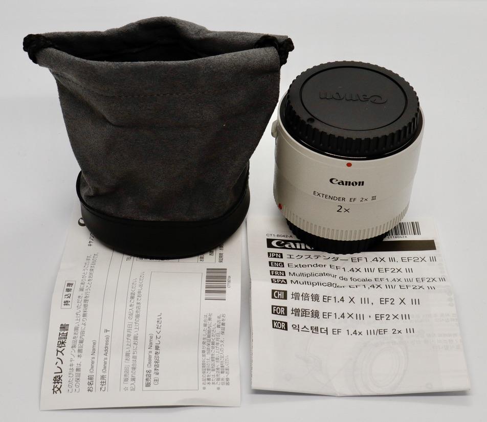 f:id:harunobuta:20200418134832j:plain