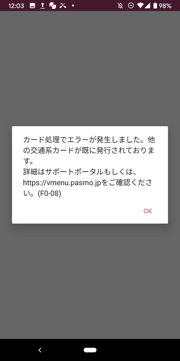 f:id:harunobuta:20200418212306p:plain
