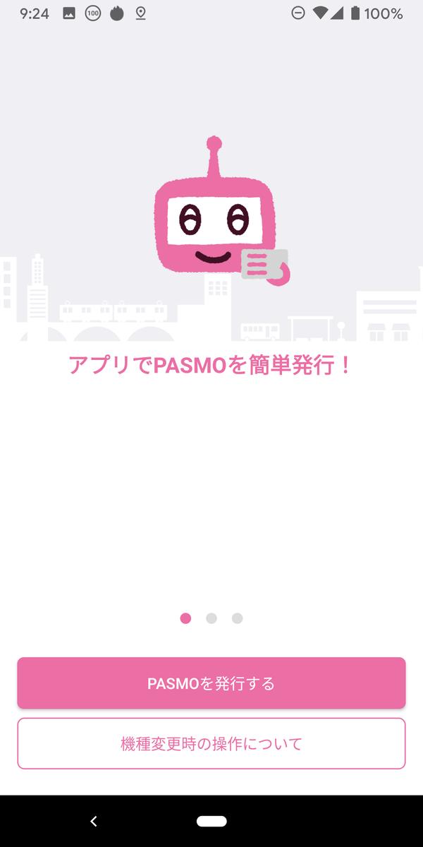 f:id:harunobuta:20200418220448p:plain