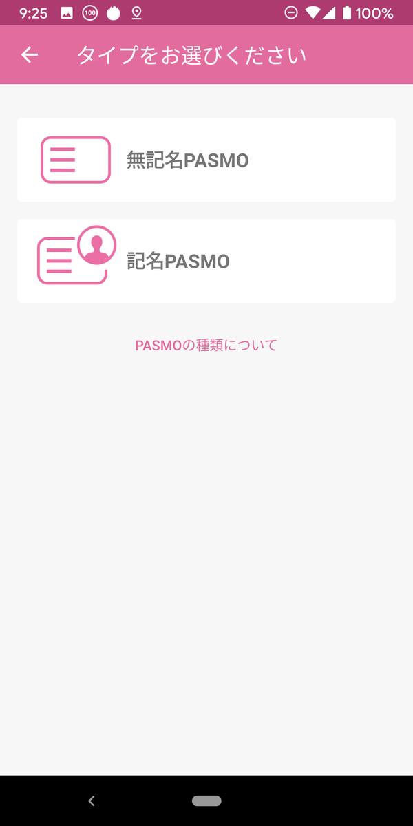 f:id:harunobuta:20200418220720p:plain