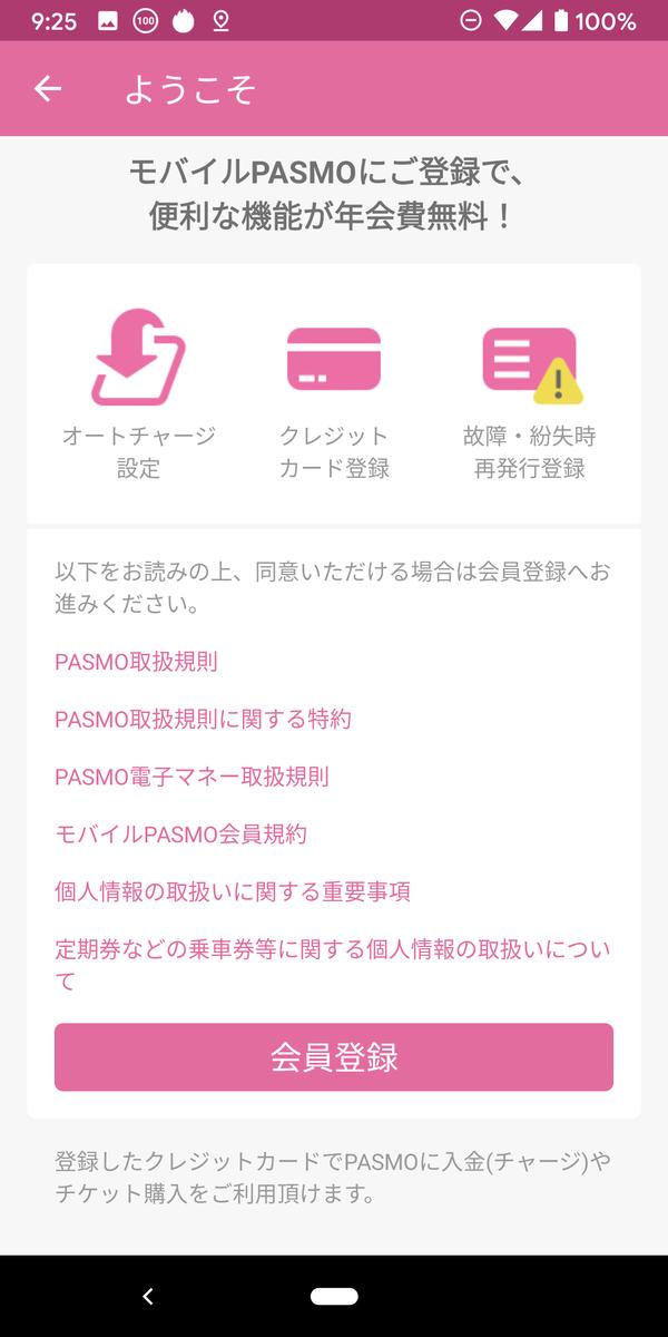 f:id:harunobuta:20200418220947p:plain