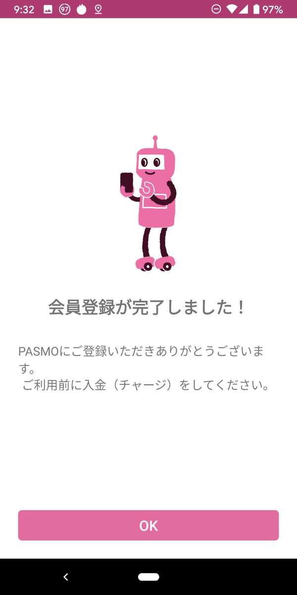 f:id:harunobuta:20200418221936p:plain