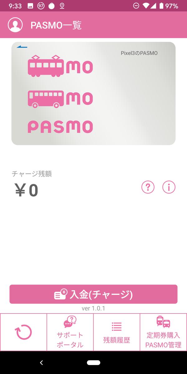 f:id:harunobuta:20200418222021p:plain