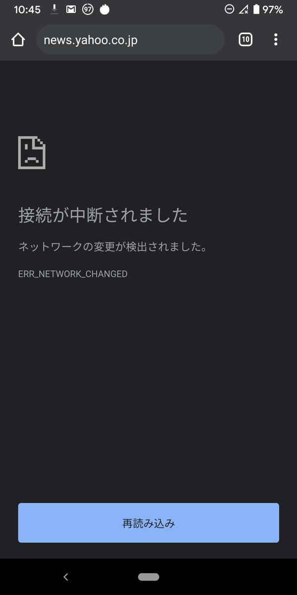 f:id:harunobuta:20200423221852p:plain