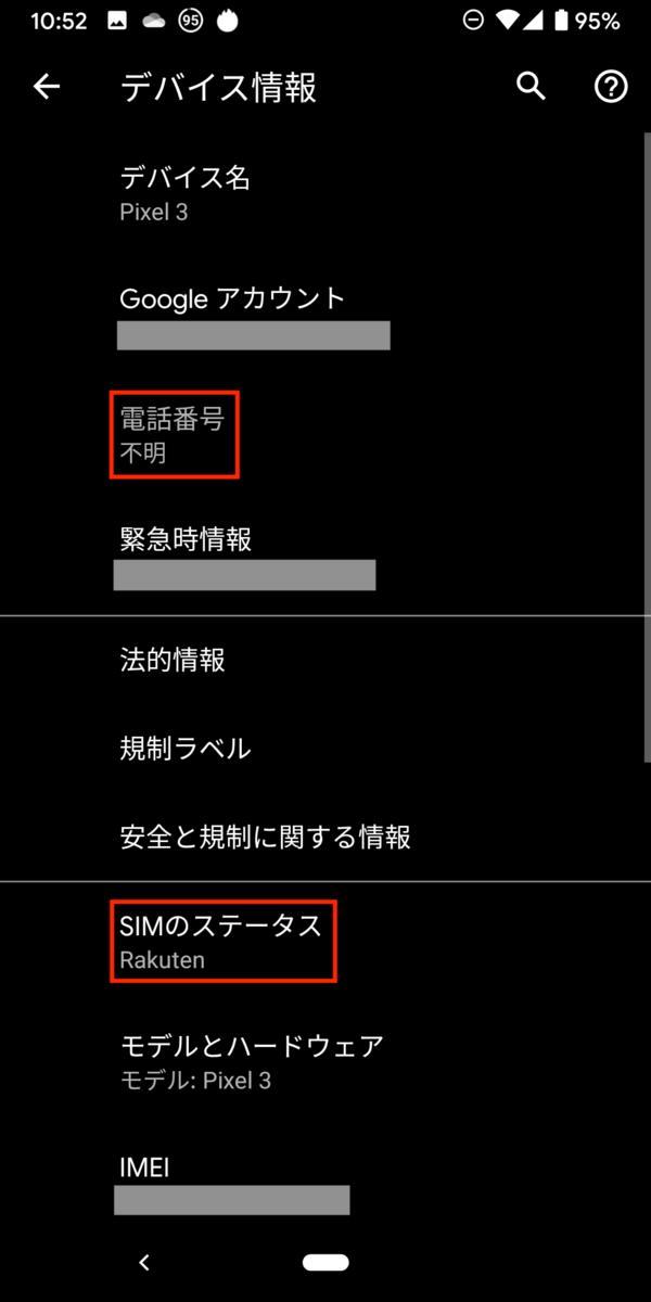 f:id:harunobuta:20200423225552p:plain