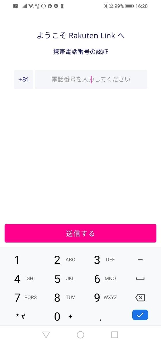 f:id:harunobuta:20200424211318j:plain