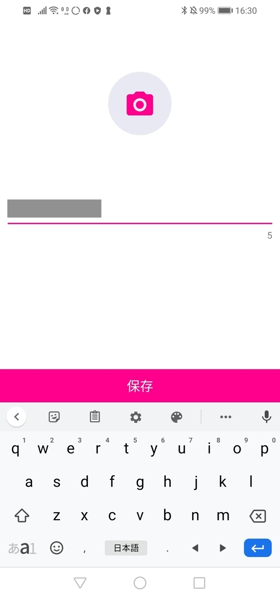 f:id:harunobuta:20200424211812j:plain