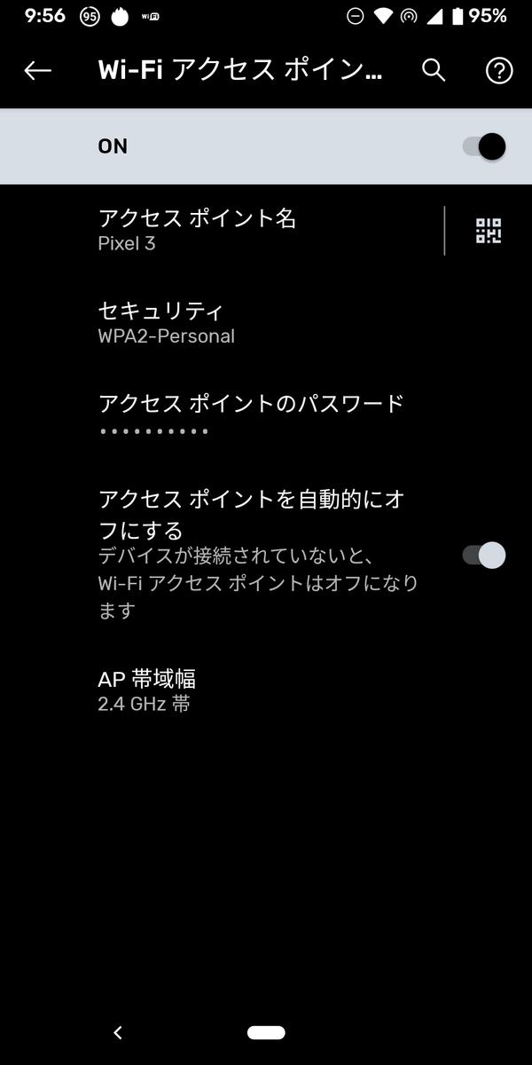 f:id:harunobuta:20200424224345p:plain