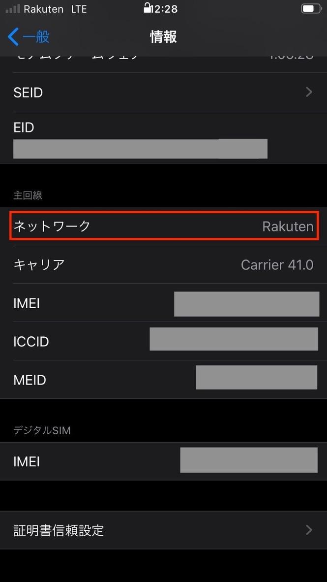 f:id:harunobuta:20200426081940j:plain
